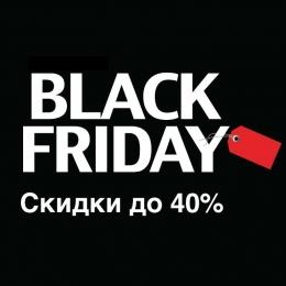 """""""Черная пятница"""" в Актив Драйв"""