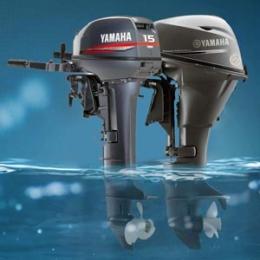 Скидка на лодочные моторы Yamaha