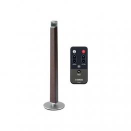 Аудиосистема с подсветкой LIGHTING LSX 700 BROWN